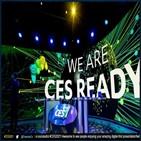 CES,디지털,행사,바이어,올해,참여,출품기업,평가,등록비,절반