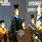 졸업생,총장,박건수