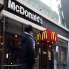 인상,가격,평균,맥도날드,버거