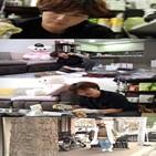 박세리,혼자,모습,무한,명절