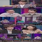 홍현희,레코드샵,결혼,신비,방송