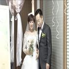 조영남,웨딩,리마,부부