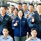 대만,한국,지난해,반도체,미국,대기업,성장,경제
