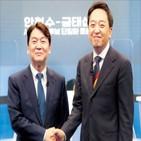 의원,대표,서울시,정부,문재인