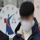 사건,북한,정부,당시,바이든,편지,진상