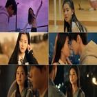 김인이,연기,심야카페,선민,시즌3