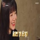 구혜선,수미산,방송