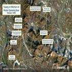 기지,북한,보고서,유상리,트럭,코스