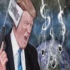 중국,트럼프,옐런,행정부,장관,대통령