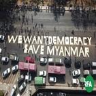 시위,도로,쿠데타,미얀마,차량,양곤,메시지