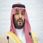 사우디,왕세자,바이든,대통령,무함마드,대변인