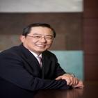 회장,LS그룹,회장단,무협,무역,일본,추대,무역협회