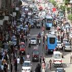 인구,이집트,산아제한,증가,잘못,종교적