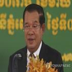 미얀마,캄보디아,국가,쿠데타,운동,색깔,혁명