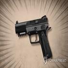 아이,총기,엄마,잠금장,다섯,미성년자