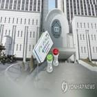 보사,코오롱생명과학,판결,무죄,혐의