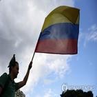 콜롬비아,내전,전사자,민간인