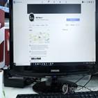 호주,페이스북,뉴스,정보,행동,대한,호주인