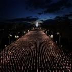 취임식,보안,의사당,워싱턴,코로나,애비뉴,백악관