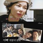 방송,박혜영