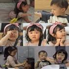 윤상현,아이,아빠,연기,상황