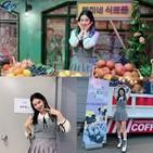 박주현,토요일,공개,모습
