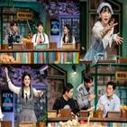 이승기,김동현,박주현,토요일,음식,멤버,신동엽