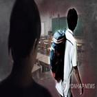 학교폭력,폭력,처벌,청소년,행동,교육
