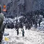 중국,충돌,인도군,중국군