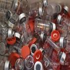 접종,백신,인도네시아,정부,민간,무료,코로나19,기업,외국인