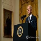 바이든,대통령,동맹,미국,민주주의,러시아,강조,중국,대한,정상회의