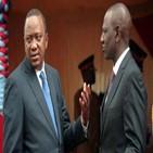 부통령,대통령,정부,회의,루토,케냐,비난