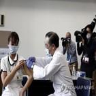 부작용,접종,백신,일본,사례,의심