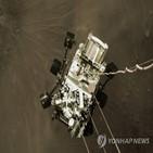 사진,화성,탐사,로버,NASA