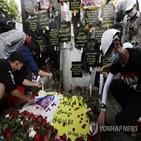 카인,미얀마,시위,현지,시위대,쿠데타,군부,가운데,추모,운동