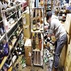 지진,지역,일본,공장,후쿠시마현,중단