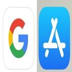 사업자,구글,등록거부