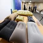 차량용,에어매트리스,베개,제품,유해물질,안전기준