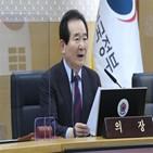 대화,북한,지원,백신,총리,정세균