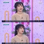 구혜선,이혼,배우