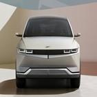 충전,최대,적용,전기차,아이오닉,모델,실내,공간,기능,현대차