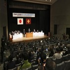 일본,독도,한국,다케시마,영토