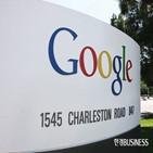 구글,수수료,인하