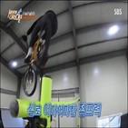 자전거,묘기,프리스타일
