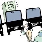 전기차,단속,충전구역,충전,주차,행위,전용,불법