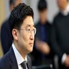 기본소득,김세연,대선,의원,이재명