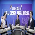 예비후보,조정훈,토론,정책,행보