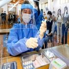 간호사,의사,백신,접종
