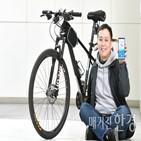 자전거,관리,페달체크,대표,서비스