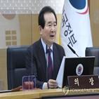 북한,출마,대화